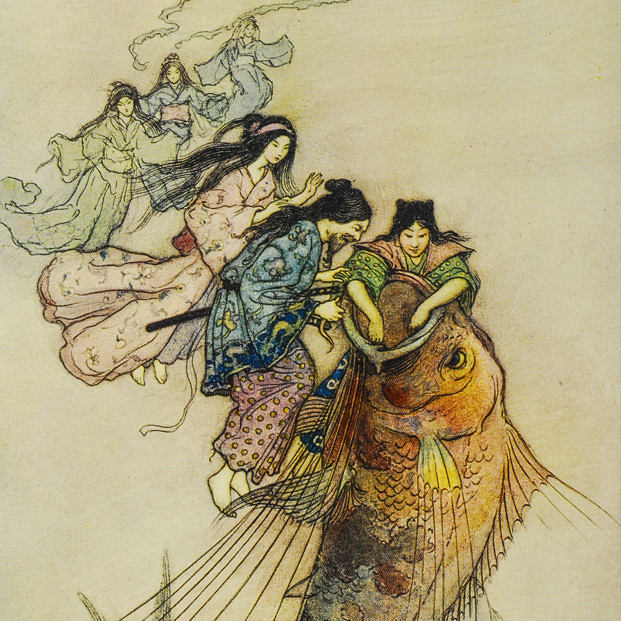 Green Willow and Other Japanese Fairy Tales. Warwick GOBLE, Grace JAMES.