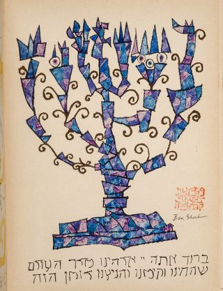 Haggadah for Passover, The